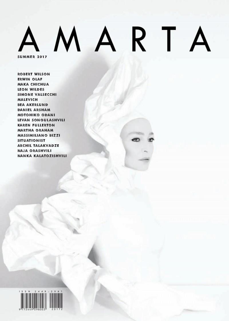 AMARTA summer 2017