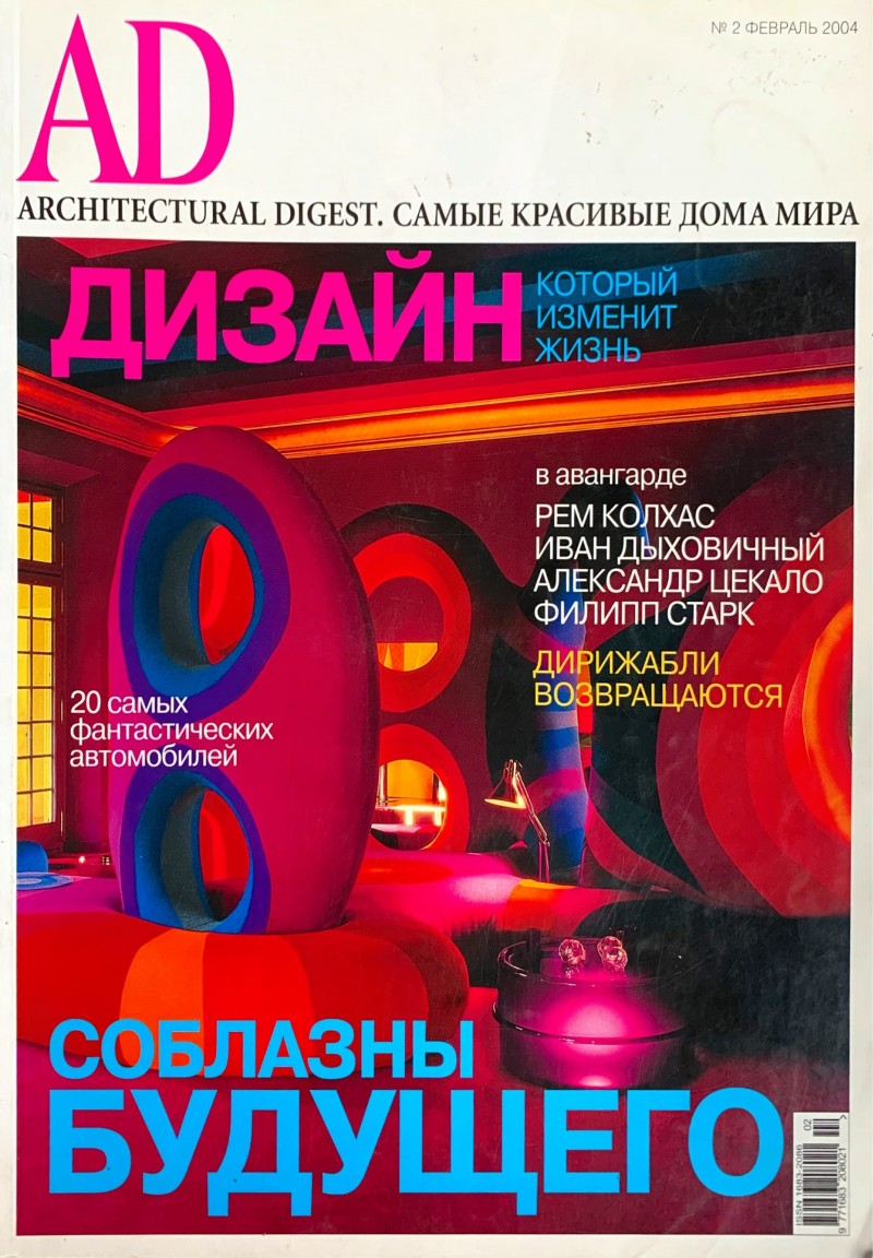 ARCHITECTURAL DIGEST  2004
